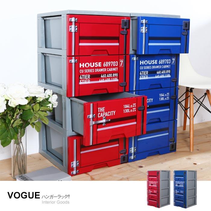 【MR.BOX】貨櫃風4抽收納櫃104L (2色可選)紅色