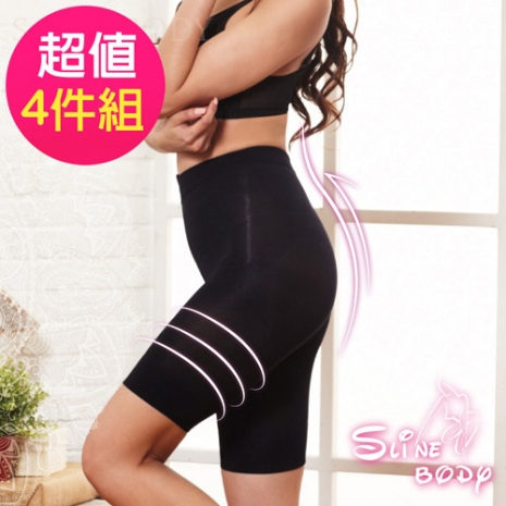 【S LINE BODY】零束縛超彈美臀褲(4件組)-服飾‧鞋包‧內著‧手錶-myfone購物