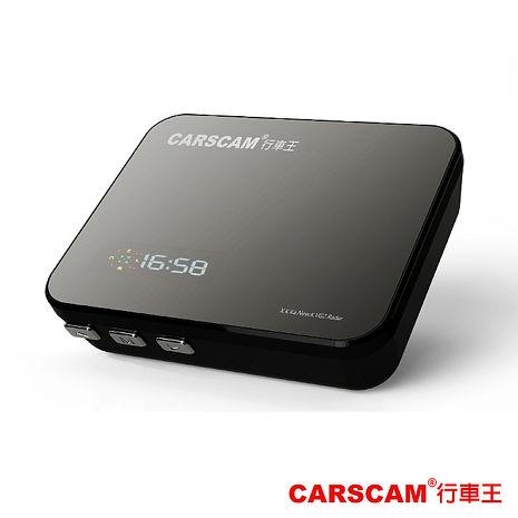 CARSCAM行車王GP-01連接式三合一GPS/雷達/全頻測速器