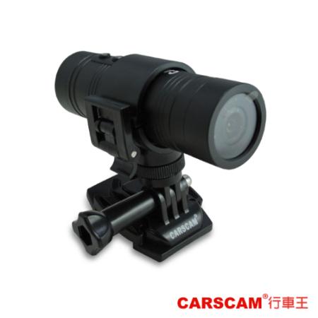 [APP限定] CARSCAM行車王 S3 1080P防水充電線行車記錄器