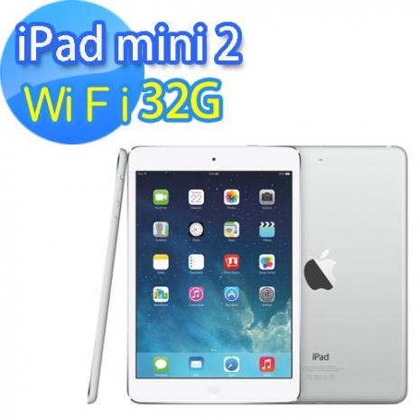 iPad mini2 Wi-Fi 32G (超值好禮組)  送:高抗刮保護貼+液晶擦拭布+平板立架