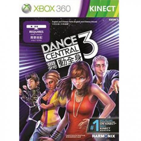 【遊戲特賣出清】XBOX360 Kinect 舞動全身3