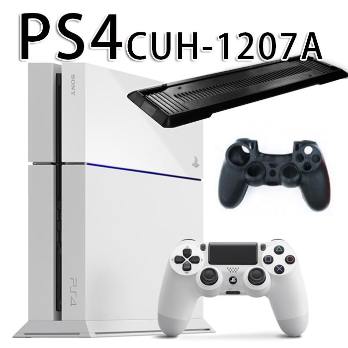 PS4 500G主機 CUH-1207 冰河白《贈:主機直立架+手把果凍套》