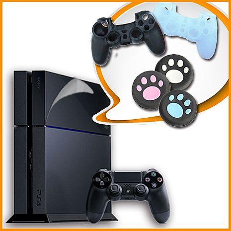 PS4 主機專用防護3寶 (保護貼+果凍套+類比鈕)果凍套白色