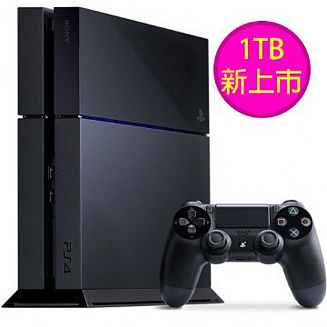 PS4 1TB主機 極致黑+第二支手把《贈:雙手把座充+果凍套*2》