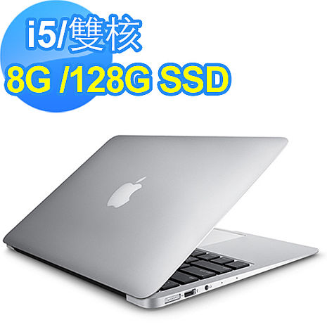【Apple】MacBook Air 13.3吋 128G《MMGF2TA》筆記型電腦