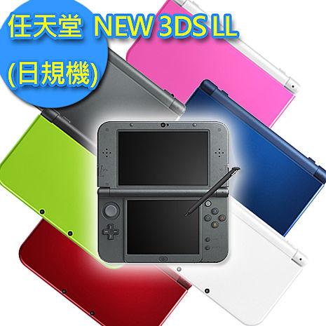 任天堂 NEW 3DS LL 日規主機(周邊全配)萊姆綠X黑