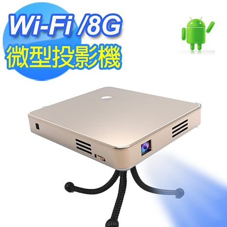安卓智能微投影機(Wi-Fi)《贈HDTV CABLE》銀色