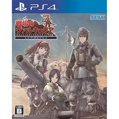【遊戲特賣】PS4 戰場女武神 重製版 (中文版) 贈:手把果凍套