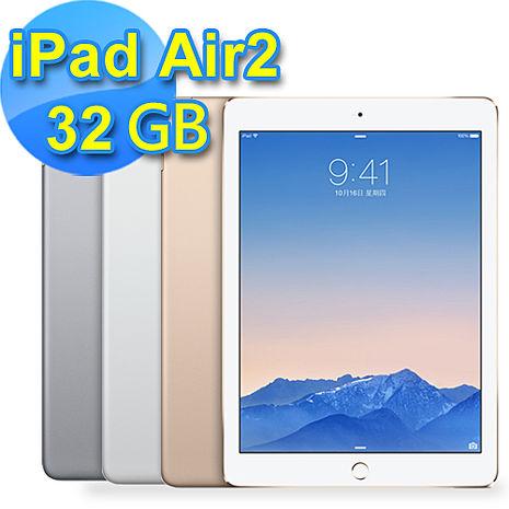 iPad Air2 Wi-Fi 32G《送:螢幕保護貼》