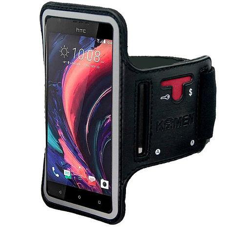 【KAMEN】HTC手機專用運動背套《贈: 涼感巾》