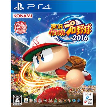 PS4 實況野球 2016 (日版)