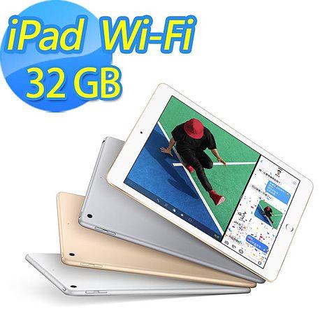 【Apple】全新ipad 2017版 Wi-Fi 32GB 9.7吋 平板電腦《贈螢幕保護貼》金色
