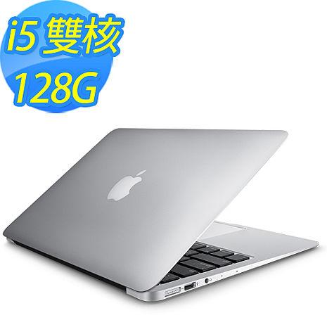 ★最高現折一千★ MacBook Air 13.3吋 128G 筆記型電腦《MQD32TA/A》