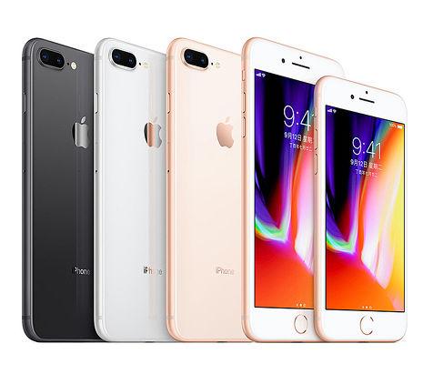 Apple iPhone 8 4.7吋 64G 智慧型手機【瘋殺品】再贈:鋼化玻璃貼+空壓殼金色