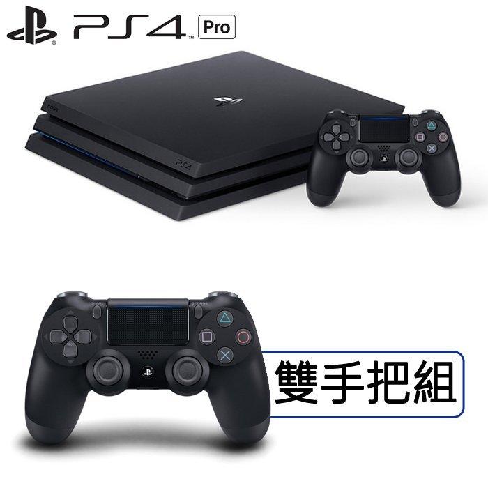 SONY PS4 Pro 1TB 極致黑主機 (雙手把組) 贈:手把果凍套*2