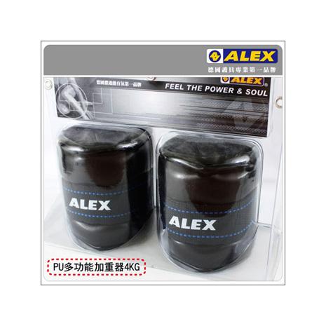 【ALEX】PU型多功能加重器-4KG-重量訓練 健身 有氧 依賣場F
