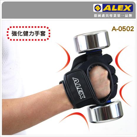 【ALEX】第二代 強化健力手套-L號-健身 重量訓練 依賣場L