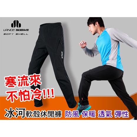 【SOGK】冰河 男抓絨休閒軟殼風褲-登山 抗寒 保暖 防風  依賣場