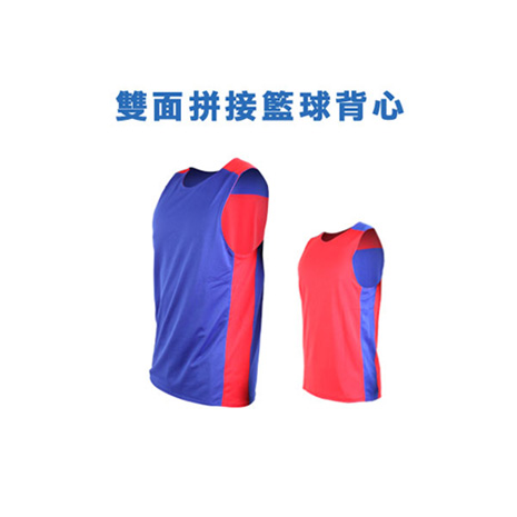 【INSTAR】男女 雙面穿籃球背心-運動背心 台灣製 寶藍紅
