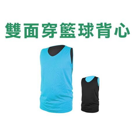 【INSTAR】男女雙面穿籃球背心-台灣製 運動背心 北卡藍黑L