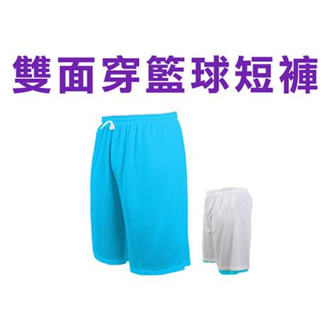 【INSTAR】男女雙面穿籃球褲-台灣製 運動短褲 休閒短褲 北卡藍白XL
