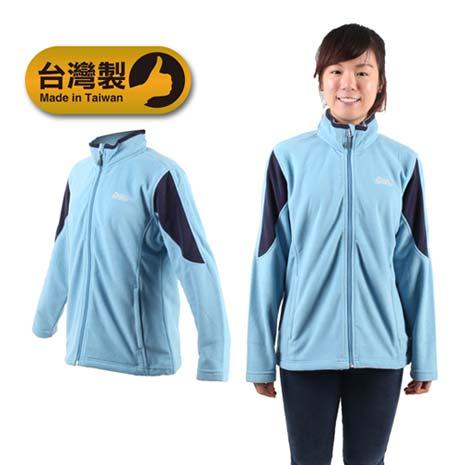 【LeVon】女運動外套 -刷毛 保暖 立領 台灣製 淺藍丈青S