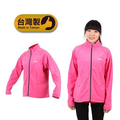 【LeVon】女立領外套 -刷毛 保暖 台灣製 粉XL