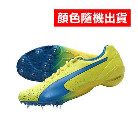 【PUMA】EVOSPEED ELECTRIC V2 男女田徑釘鞋 芥末黃藍24.5