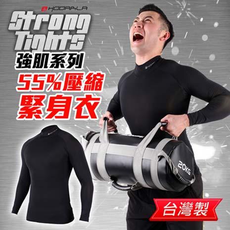 【HODARLA】高領長袖運動T恤-緊身衣 慢跑 路跑 抗UV 健身 棒球 黑M
