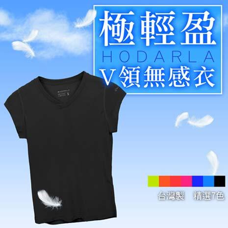 【HODARLA】女無感V領短T恤-慢跑 路跑 休閒 黑S