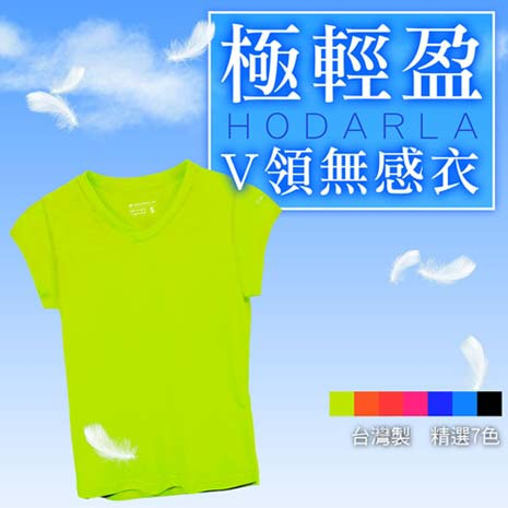 【HODARLA】女無感V領短T恤-慢跑 路跑 休閒 螢光黃M