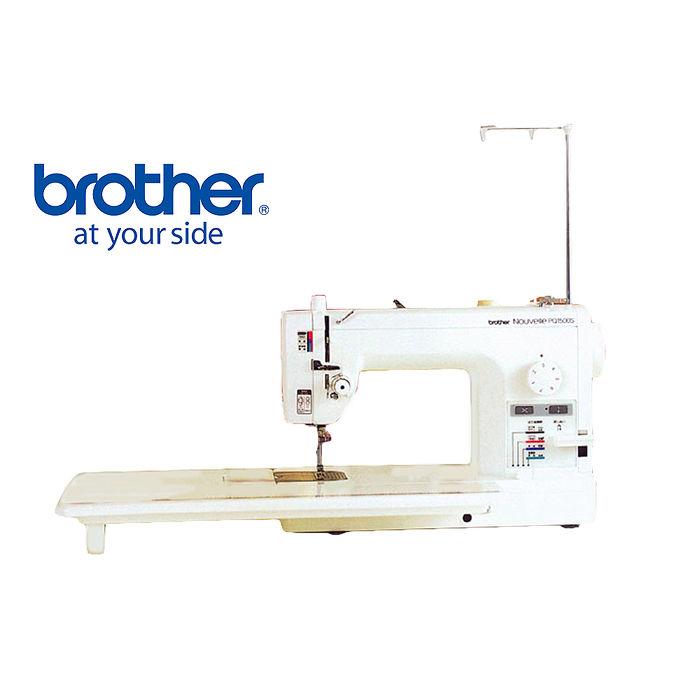 日本brother 專業直線縫紉機 PQ-1500S