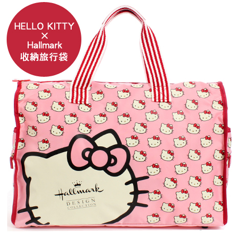 HELLO KITTY × Hallmark聯名收納旅行袋-滿版粉