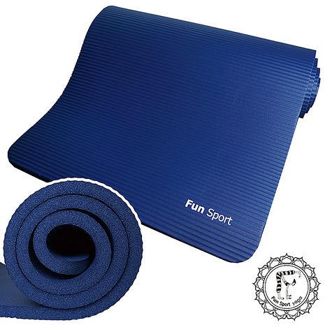 《Fun Sport》NBR環保止滑墊/運動墊 -(20mm)寶藍色(不含袋) ★送束帶