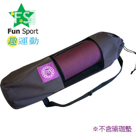 《Fun Sport》EasY GO 瑜珈背袋加長款(適用寬度90cm加寬型瑜珈墊)