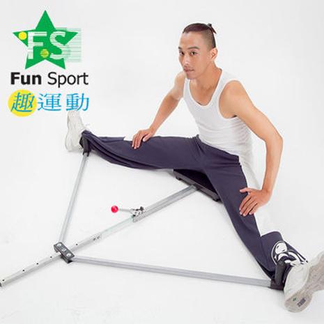 《Fun sport》【拉筋專用】組合式 簡易擴腳器-台灣製造