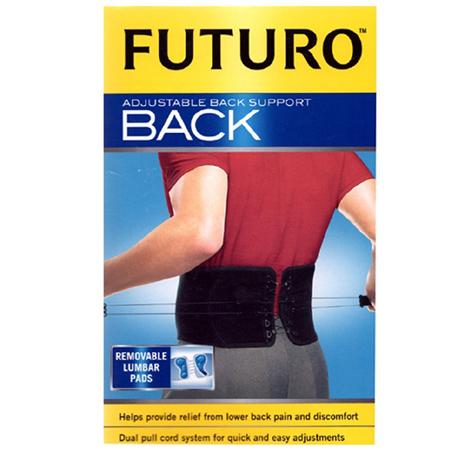 《FUTURO》可調式護腰-可調式拉繩系統(一入)