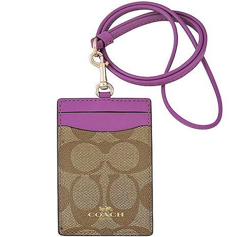 COACH 大C PVC識別證件夾-紫色(特賣)