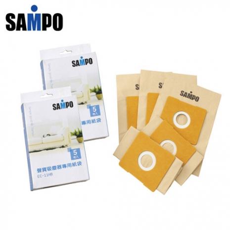 【SAMPO聲寶】聲寶吸塵器吸塵紙袋 EC-11HB (10入)
