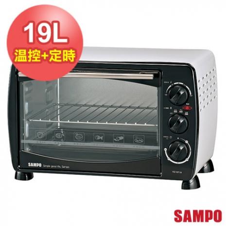 【SAMPO聲寶】19公升電烤箱 KZ-HF19