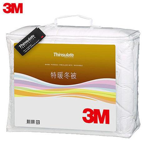 3M 可水洗特暖被 Z500(雙人6x7)