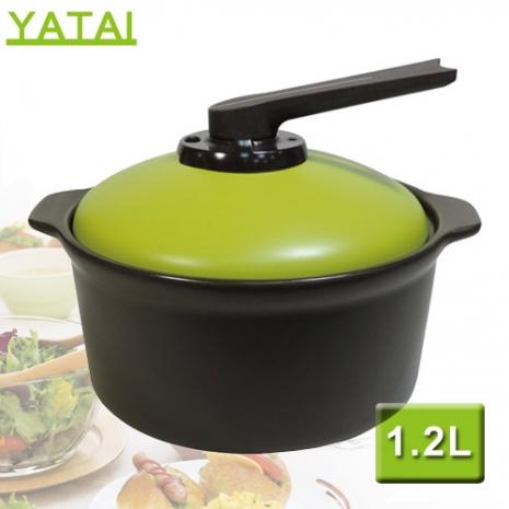 【YATAI雅泰】1.2L養生煲健康陶鍋(綠色) G01-YT1200G