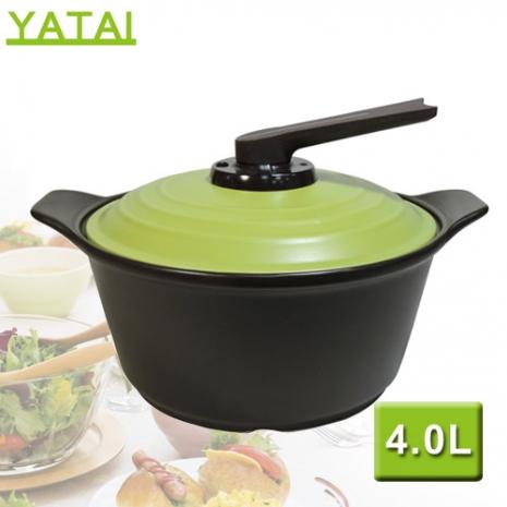 【YATAI雅泰】4.0L養生煲健康陶鍋(綠色) G01-YT4000G