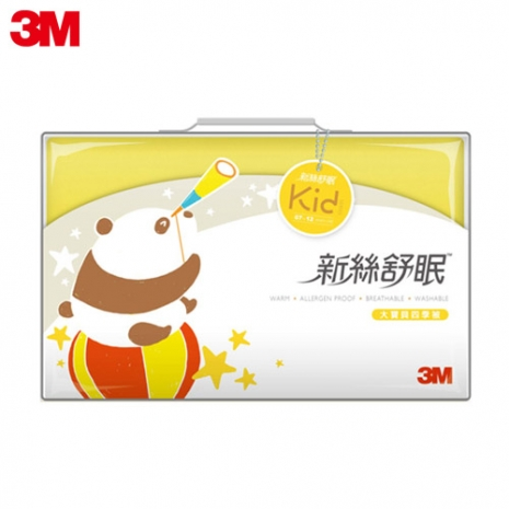 【3M】新絲舒眠大寶貝專用被 (Z250四季被)