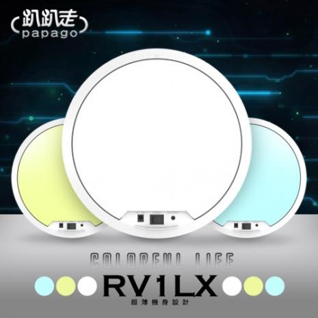趴趴走 智慧型吸塵器機器人RV1LX (藍白)藍白色
