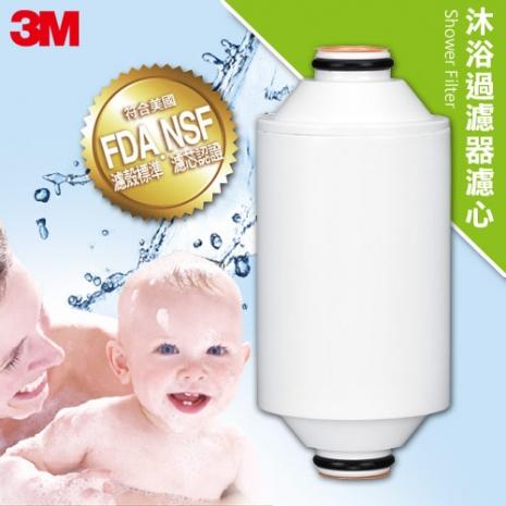 3M 全效沐浴過濾器-替換濾芯