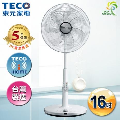TECO東元 iFans 16吋DC直流微電腦智慧溫控立扇電扇 XA1684BRH
