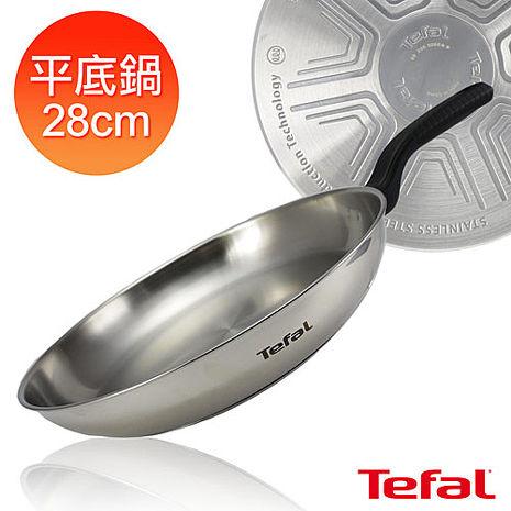 Tefal法國特福 晶彩不鏽鋼系列28cm平底鍋