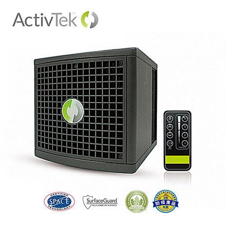 【ActivTek】防疫級空氣淨化清淨機 AP-50